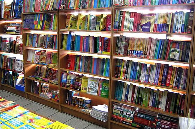Места, где можно дешево купить книги в москве / surfingbird .