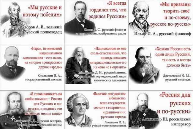 понимаю, всемирное мнение о русских рецепты мяса