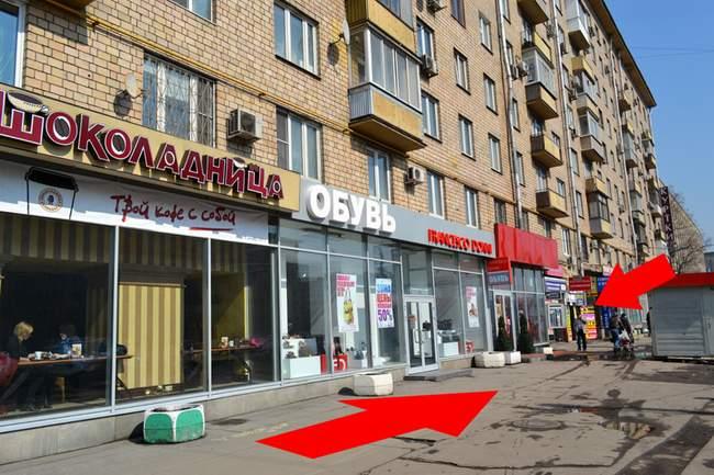 магазин рыболов в москве метро коломенская